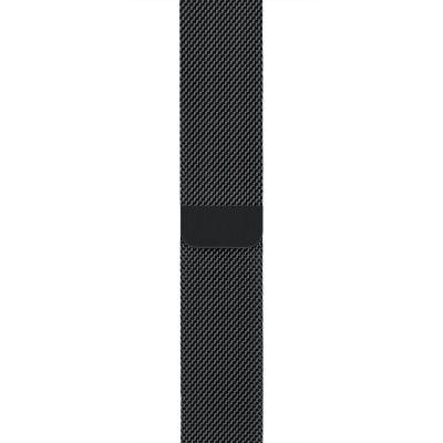 Apple - 38mm kozmicky sivý remienok milánskeho typu