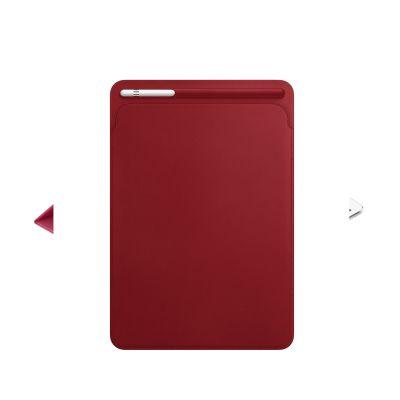 Kožený návlek na 10,5palcový iPad Pro - čierny