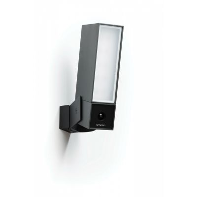 Netatmo Presence, vonkajšia bezpečnostná kamera
